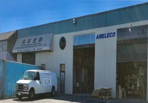 Electrical Equipment - Electric Supply Wholesale - Ameleco - Contact Us - Canada - Richmond